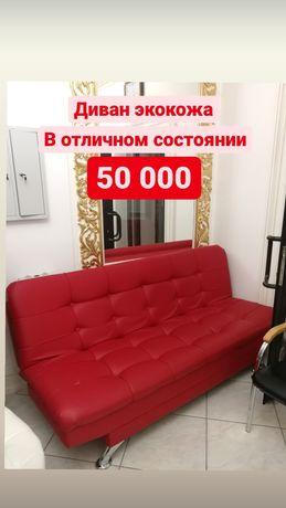Продам диван экокожа