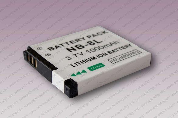 ANIMABG Батерия модел NB-8L за Canon PowerShot