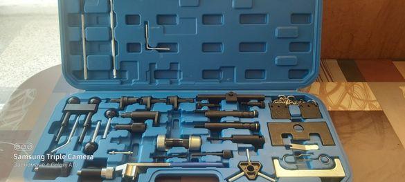 Инструменти за центровка.За цялата VAG група