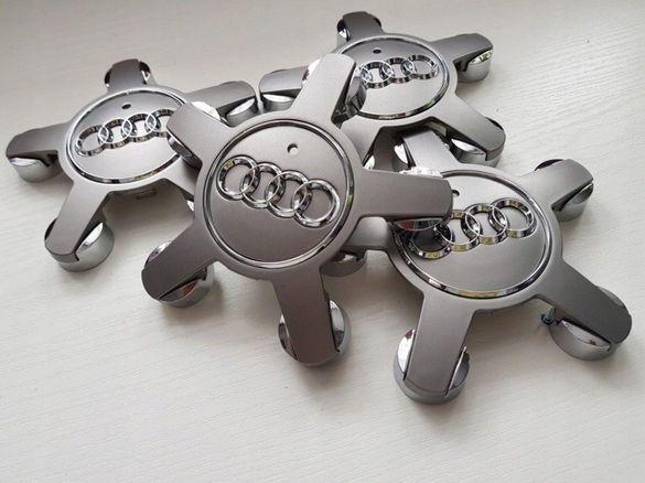 Оригинални капачки За джанти Ауди audi Тип Звезда А3 А4 А5 А6 А7 А8 Q5