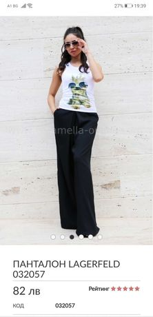 Панталон Lagerfeld от Кармела фешън