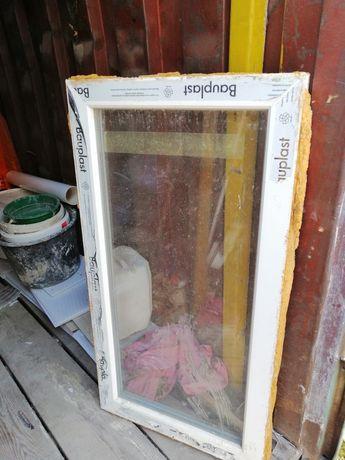 Пластиковое окно в отличном состоянии