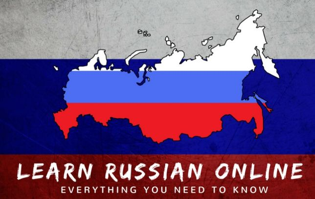 Meditații limba rusă