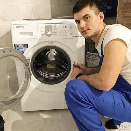 Ремонт стиральных и посудомоечных, сушильных машин бесплатный выезд