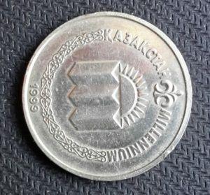 Монета Милленниум