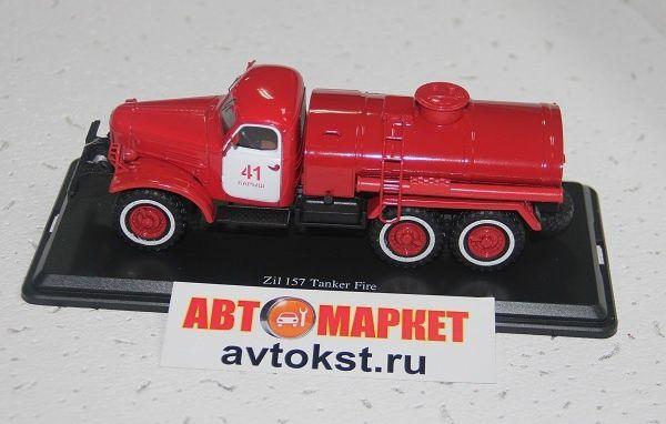 Коллекционная модель 1/43 Зис 157 пожарный Барыш (SSM)