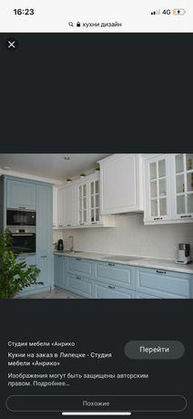 Замена кухонных столешниц, фасадов и фурнитуры