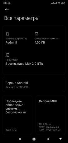 Продам смартфон Редми 8 память 64гб