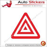 Стикери (Лепенки) за износени и изтъркани копчета и бутони-Audi A8