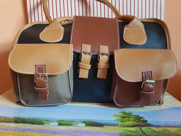 Цветна кожена чанта