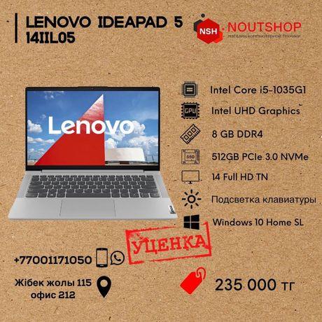 Lenovo IdeaPad 5 / Core i5-1035G1