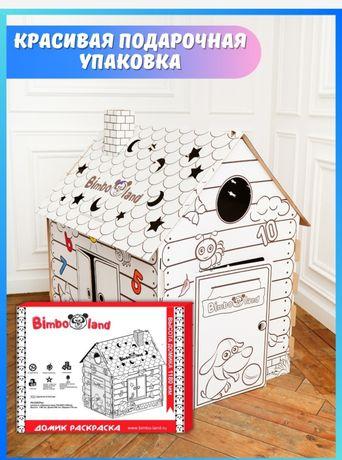 Домик раскраска из картона