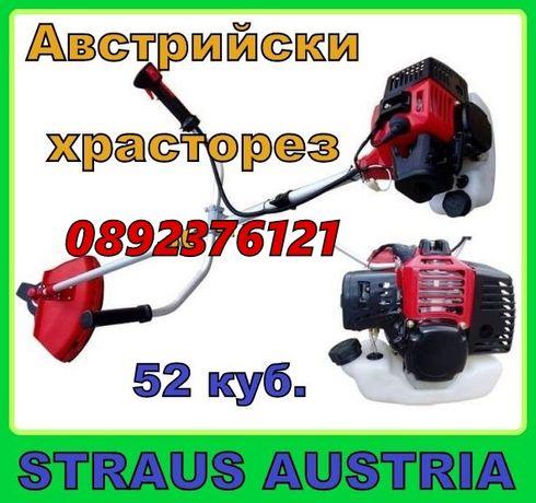 Бензинов тример за трева 52cc STRAUS AUSTRIA храсторез косачка 3,5к.с.