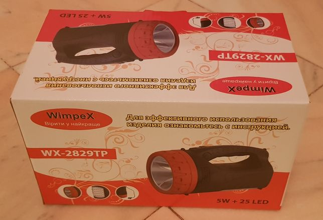 Lanterna cu acumulator 5w + 25 Led