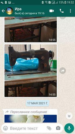 Продам оверлог  и швейную машину