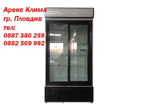 Хладилна витрина 900 лв.