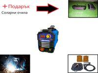 ПРОМОЦИЯ - Инверторен електрожен MAX НА 250А - подарък соларни очила