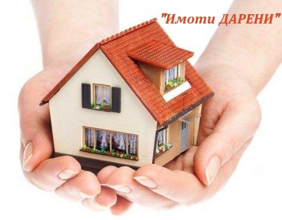 """Имоти""""Дарени"""" 5140 продава търговско помещение 74 кв.м"""