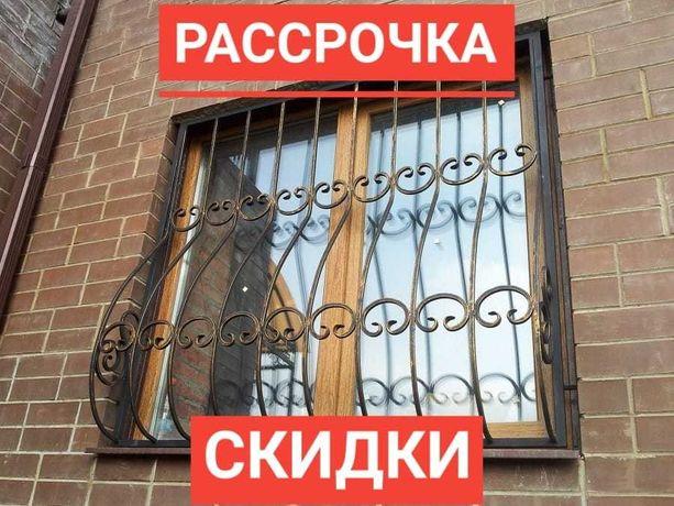 РАССРОЧКА Решетки/Перила/Лестницы Алматы