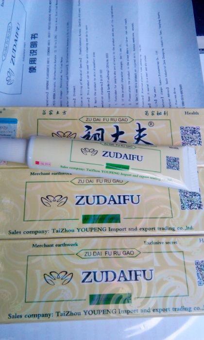 ZUDAIFU крем за гъбички, псориазис, екзема, дерматит, себорея и др.