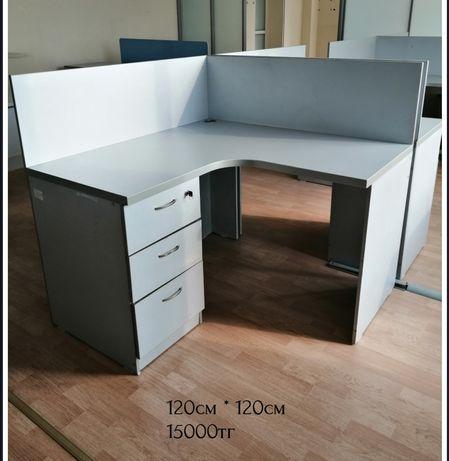 Офисная мебель: столы, тумбы