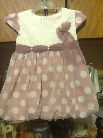 офицялна рокличка