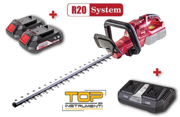 Акумулаторен Храсторез 40V, 510mm, 2x2Ah батерии RAIDER RDP-SCHT20