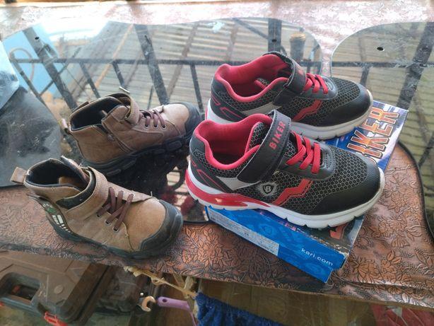 Осенние ботинки крассовки для мальчика