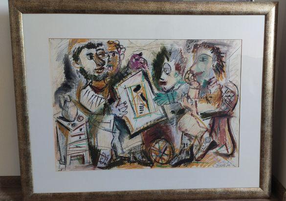 Картина на Едмонд Демирджан