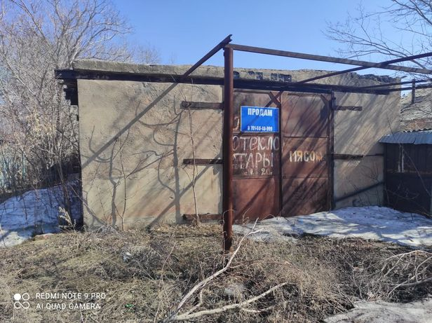 Продам здание в центре Жалтыря