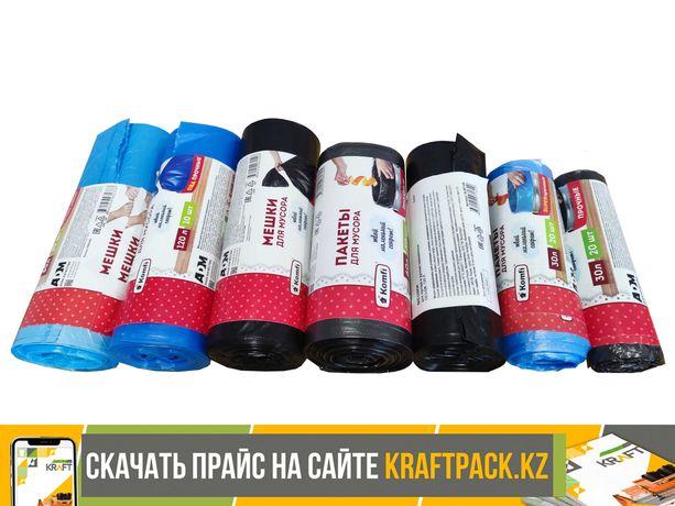Полиэтиленовые пакеты для мусора в ассортименте 30, 60, 120, 180, 240л