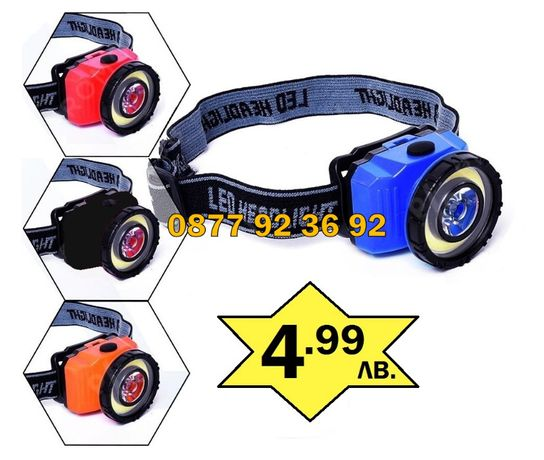 LED ЧЕЛНИК, фенер за глава, прожектор, осветление за глава, модел: 838