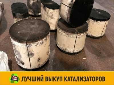 ДОРОГО катализатор