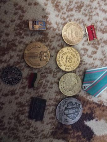 Медали и Значки .
