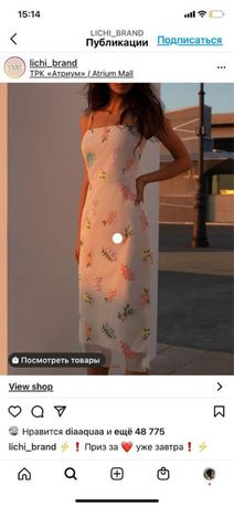 Платья Lichi, шикарные, 42 размер
