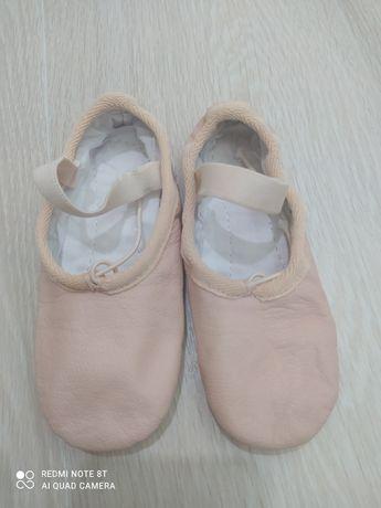 Туфли за модерни танци