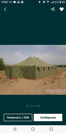 Продам палатку военную