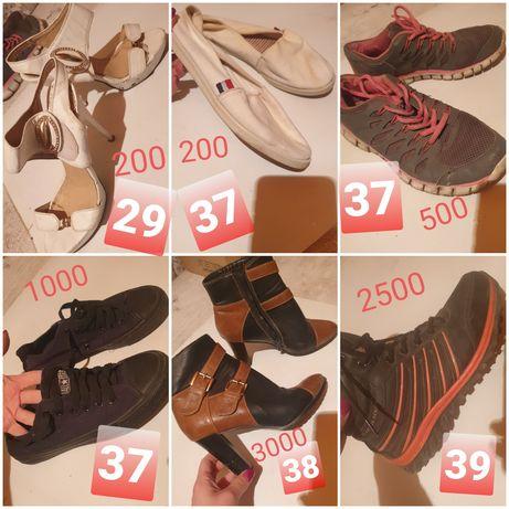 Продам обувь от 37 до 40
