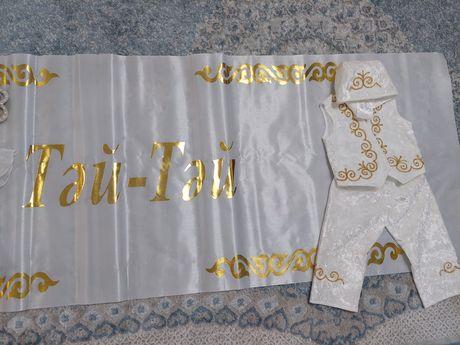 Казахский национальный костюм на 1 год Тұсау кесу, Тәй-Тәй. Қазақ