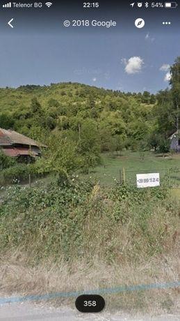 Парцел вилна зона гр.Тетевен на 115км. от София