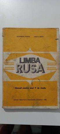 Limba Rusa - manual pentru anul V de studiu