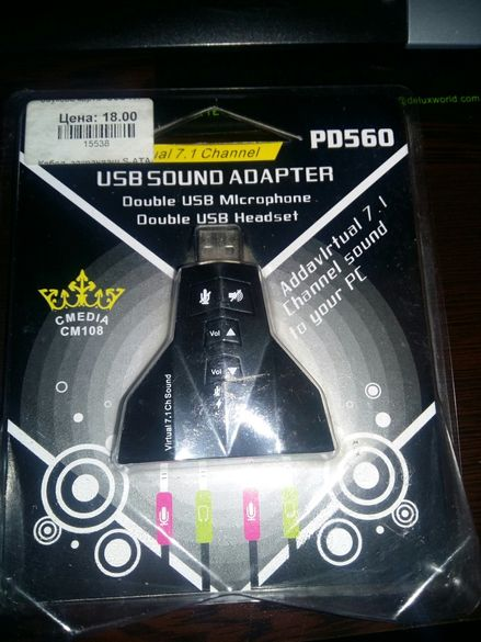 Звукова карта Sound adapter