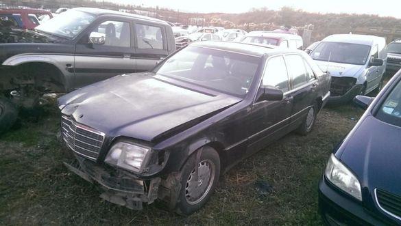 НА ЧАСТИ! Mercedes-Benz S 350 TD, W140, 150 кс