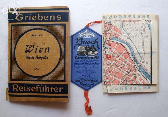 Карти и пътеводител на Виена WIEN Reisefuhrer / 1927 год.