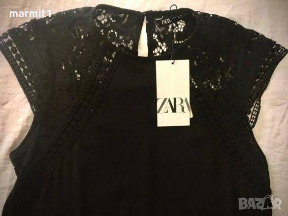 """Официална рокля """"Zara"""" XS БЕЗПЛАТНА ДОСТАВКА"""