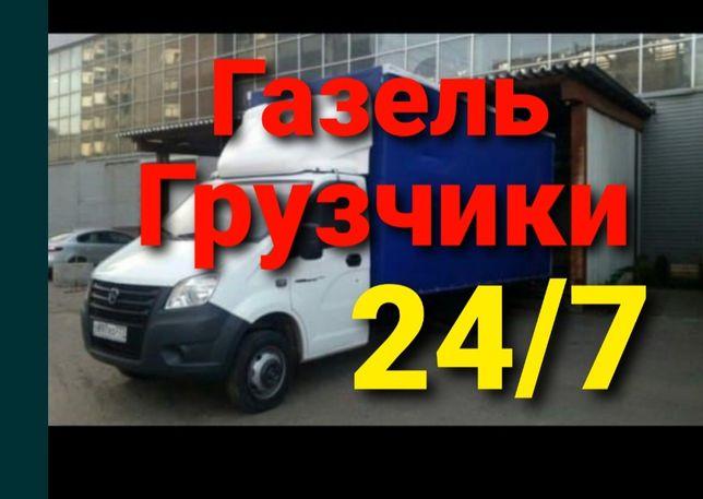 НИЗКИЕ цены по городу Астана Газель 3