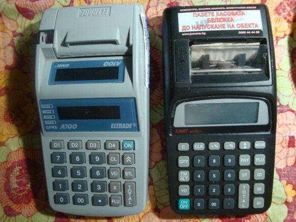 Два мобилни касови апарата-фискален апарат за части или кой както реш