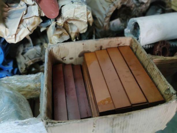 Лопатки пластины  для вакуумного насоса КО 503, КО 505, КО 520, УВД 10