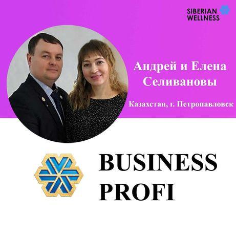 Сибирское здоровье профессиональная консультация и обучение