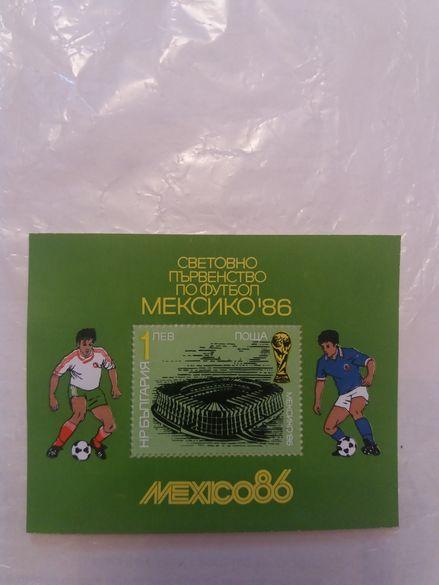 Световно първенство по футбол Мексико - 1986